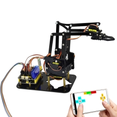זרוע רובוטית מכנית 4 צירים להרכבה אישית ניתנת לתכנות ושליטה מרחוק ומבוססת לוח ארדואינוKeyestudio 4DOF Robot Mechanical DIY Arm Kit forArduino -3